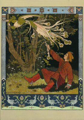 The Fire Bird (Zhar)