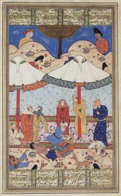 Чанга-Чунга, турска приказка